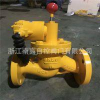 ZCRB DN100 系列燃气紧急切断电磁阀 铸钢防爆热水器电磁阀