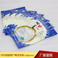 聚鑫恒厂家直销各种高品质纸塑复合袋 真空袋