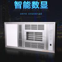 雷士新款集成吊顶卫生间风暖浴霸多功能空调型双核超导浴霸30*60