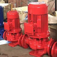 XBD8.2/15-L消防泵,XBD8.4/15-L消火栓泵/喷淋泵/管道增压水泵