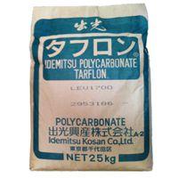PC/日本出光/LEV1700光学级抗紫外线LEV1700高流动耐高温PC塑胶料
