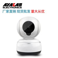 WIFI无线摄像头ABS机身网络智能手机红外线百万像素高清监控机