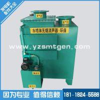 专业制作水喷淋装置 发动机黑烟净化器,发电机组尾气处理器