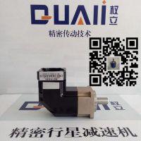 上海权立减速机有限公司