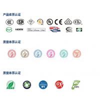 领亚电子是一家专业生产电子线 多芯线 电源线 网络线为一体的生产厂家,拥有20年生产经验