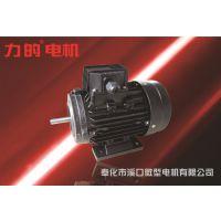 木川泵用550W高温电机|高温油泵、热水泵专用电机