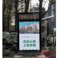 提供苏州32寸电梯楼宇广告机多少钱 象帝供