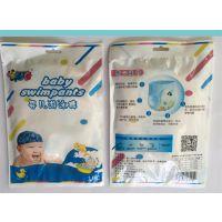 金妙奇婴儿游泳馆家用:婴儿防水纸尿裤