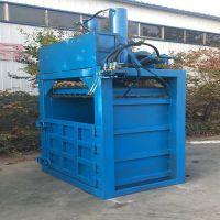 半自动PVC废料打包机 打捆包机 自动出包省人工吨袋压包机宇晨