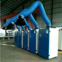 厂家直销焊烟吸收净化器 工业移动式抛光打磨用粉尘除尘收集器