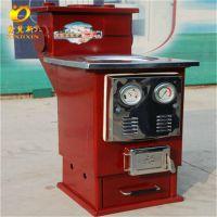 节能地暖锅炉烧煤取暖做饭两用暖气炉子 批发家用采暖燃煤炉