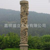 定制石雕盘龙柱 花岗岩广场景观文化柱 大理石仿古文化石柱厂家