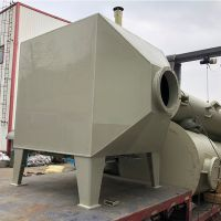 南化-广东活性炭箱/活性炭塔/活性炭吸附塔/塑料造粒除烟废气处理设备