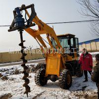 诚信商家鼎力线杆打眼机 改装挖掘机挖坑机 打坑机视频
