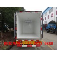 国五江淮康铃3.1米1.3L冷藏车 蔬菜水果冷藏配送车