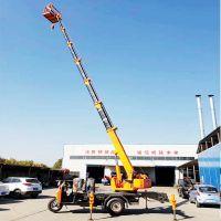 九麟5吨三轮车吊车 建筑吊混凝土专用起重机 伸缩大架5条支腿 三马车起重机