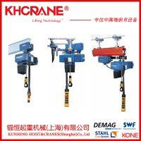 上海锟恒代理125-5000KG德马格电动葫芦 电动葫芦配件 原装正品