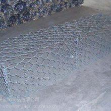 大量批发边坡浸塑铅丝石笼网【石笼网】热销生产铅丝六角石笼网 石笼网厂家哪家好
