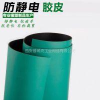 陕西西安防静电胶皮垫pvc绿黑地垫防滑耐磨耐高温台垫环保无异味耐酸碱防静电桌垫地垫