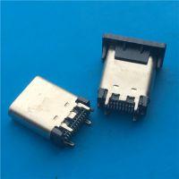 TYPE C USB 3.1母座 板上高度9.3mm 180度立式插板SMT 带防尘罩
