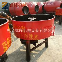 JW450型强力平口搅拌机 水泥砂浆搅拌均匀卸料速度快平口搅拌机