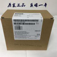 6ES7288-3AR04-0AA0热电阻模块EM AR04