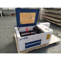 厂家直销4030 镭曼 窗花工艺品纸张玩具小型激光雕刻机