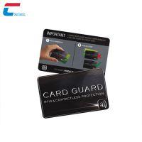 创新佳RFID模块屏蔽卡,四色印刷银行卡防盗屏蔽卡,RFID防刷卡价格多少钱