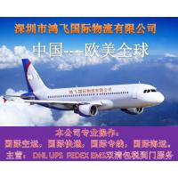 国际空运可从中国营口、阜新、辽阳到澳大利亚,瑞士,马耳他等地区