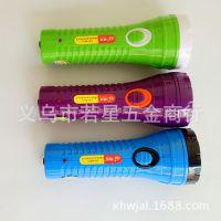 雅信充电节能手电筒迷你家用户外便捷 强光手电 LED充电手电筒