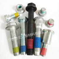 柯城标准件点胶 乐清气动元件上胶 温州螺钉涂胶加工