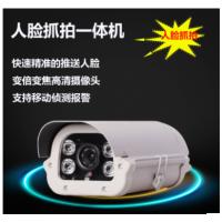 东莞监控安装养老院视频监控系统工程用大华人脸识别摄像机