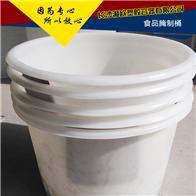 湘欧超大口径圆桶食品腌制桶化工搅拌桶