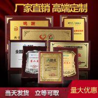定制金箔奖牌 单位公司代理加盟授权牌钛金铜牌 空白木托牌匾定做