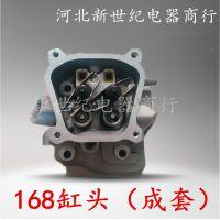 2.8千瓦2.5KW汽油发电机缸头 168F汽油机成套汽缸总成170缸头