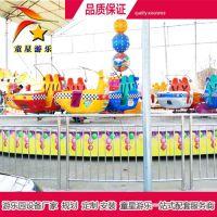 霹雳转盘童星游乐精心打造公园大型游乐设备