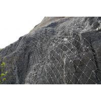 柔性被动边坡防护网、公路边坡防护网厂家、边坡防护网