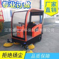 厂家直销电动扫地车街道学校驾驶式电动扫地机 环保电动式清扫车