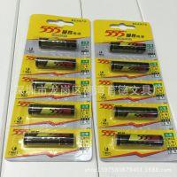 供应原装正品555牌 三五7号电池 AAA碱性电池 七号 无汞碱性电池