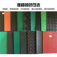 佳木斯绿色绝缘胶垫多少钱 10千伏耐压绝缘胶垫报价