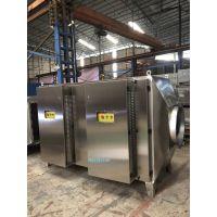 光催化废气净化低成本设备