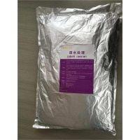 西安氨氮污水处理菌种***新价格 黑臭水体菌种供应商 氨氮污水处理菌种型号规格