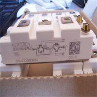 SKKT27B16E SKKD100/16 西门康原装快恢复模块