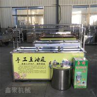 小型油皮机 饭店豆油皮机 腐竹机生产厂家