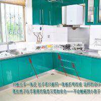 不锈钢橱柜上海整体橱柜定做厨房厨柜不锈钢台面水槽一体成型定制