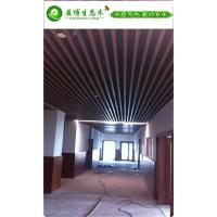 绿可生态木100*20天花吊顶安装费用