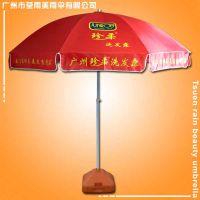 江门太阳伞厂生产-珍柔洗发太阳伞 太阳伞定做 广告太阳伞