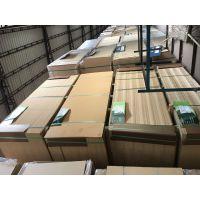 中纤板如何选购-中纤板-富可木业公司