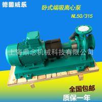 安徽省淮北市供应批量德国威乐NL40/125卧式端吸离心泵除湿热泵辅助加热循环泵