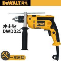 得伟调速冲击钻工业级重型电钻两用多功能手枪钻大功率DWD024